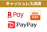 cashless_pay
