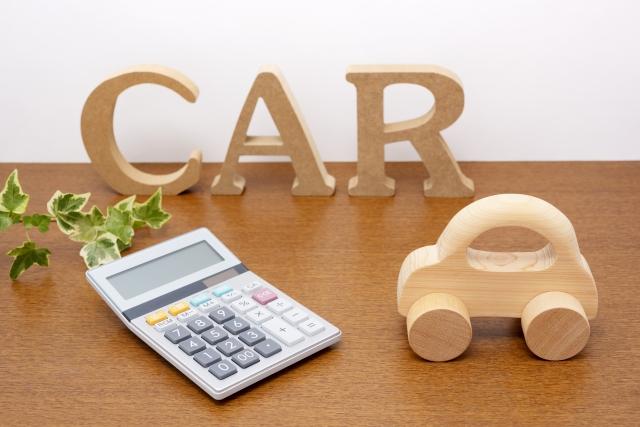 car_cost