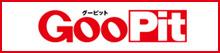 GooPit(グーピット)