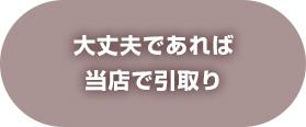 siw_m_04